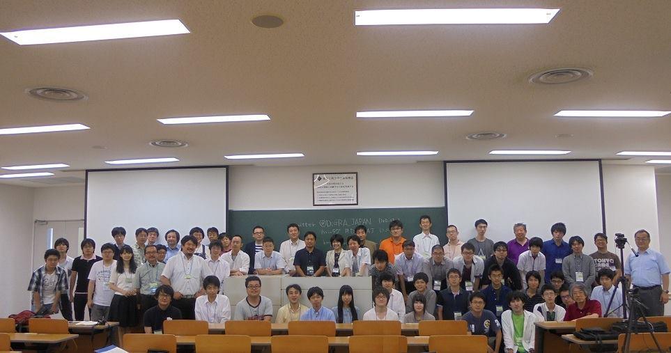 2014年夏季研究発表大会